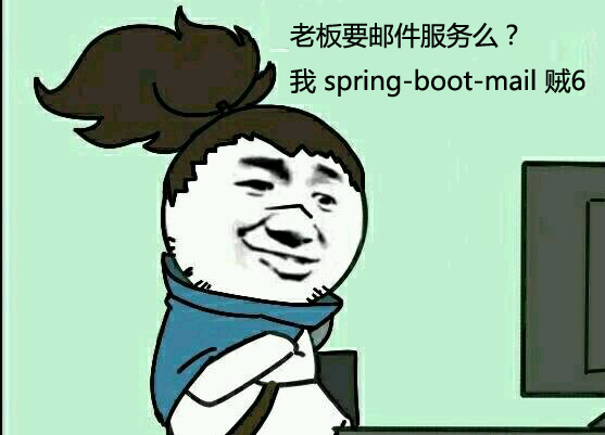 spring-boot-mail.jpg